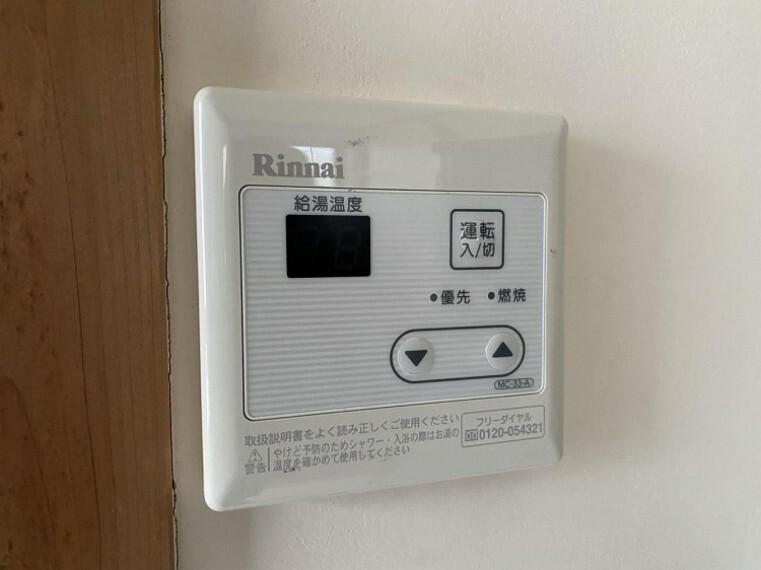 あらかじめ設定した温度でお湯張りや追い焚きが可能。