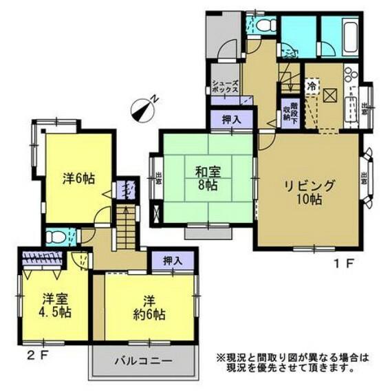 間取り図 【リフォーム後 間取図】現在の間取り図です。お風呂をゆったりくつろげる一坪サイズに拡張いたします。2階は3部屋全て洋室になります。