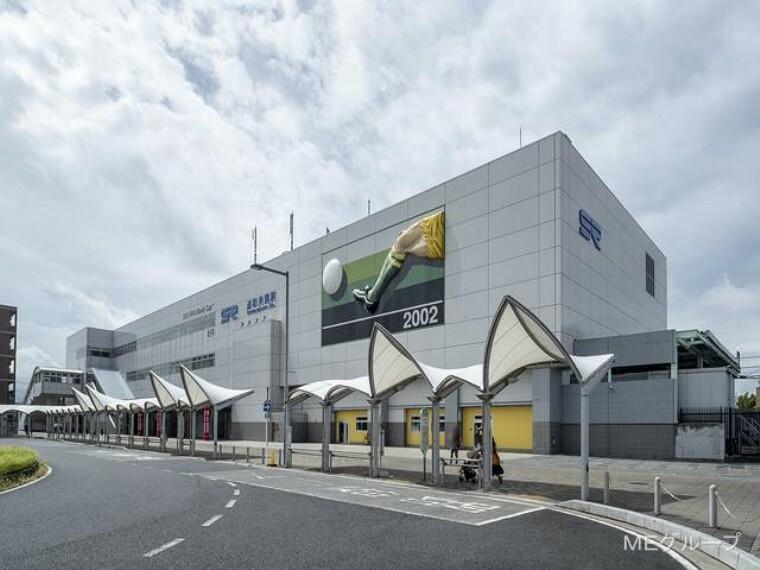 埼玉高速鉄道「浦和美園」駅