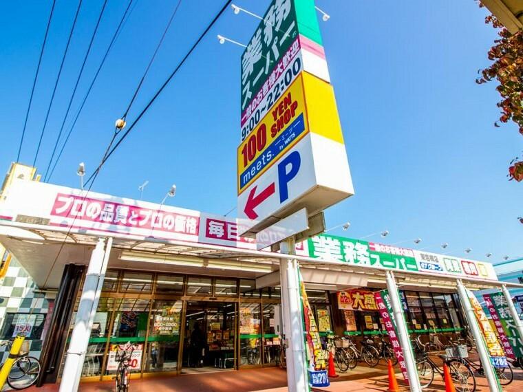 スーパー 業務スーパー東岩槻店