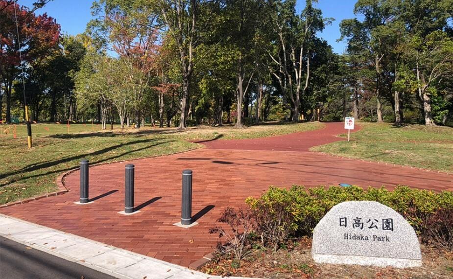 公園 日高公園