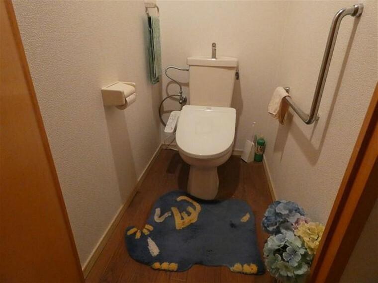 トイレ 温水洗浄便座 手摺り付き