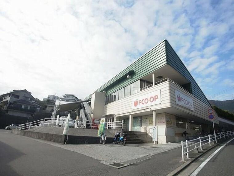 スーパー Fco-op沼店