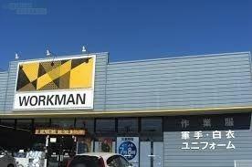ショッピングセンター ワークマン国分寺北町店 徒歩9分。