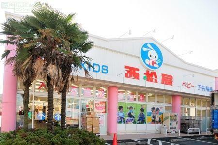 ショッピングセンター 西松屋国分寺恋ヶ窪店 徒歩24分。