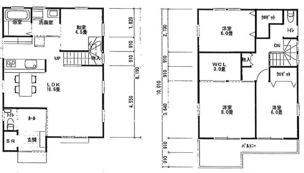 参考プラン間取り図 1階 18.6LDK 4.5帖和室 2階 6帖洋室 6帖洋室 8帖洋室 3帖ウォークインクローゼット