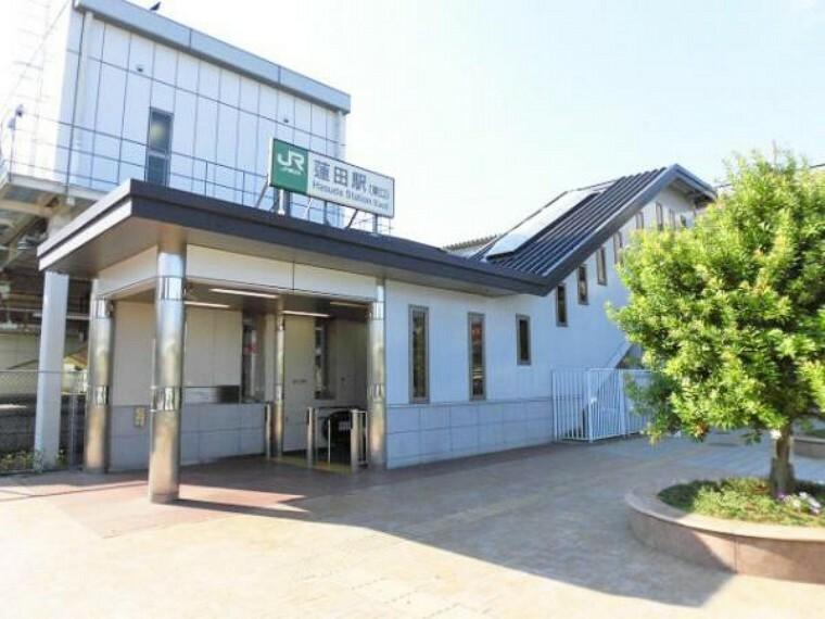 JR東北本線(宇都宮線)「蓮田」駅まで2000m