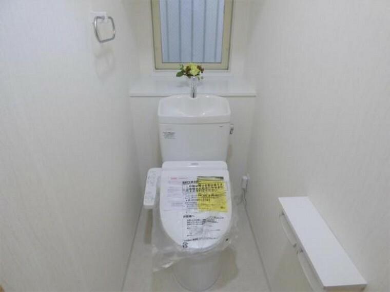 トイレ 【トイレ】洗浄便座など充実設備