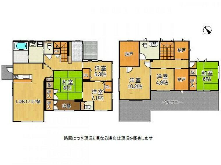 間取り図 お部屋数・収納豊富で大家族にもおすすめの物件です