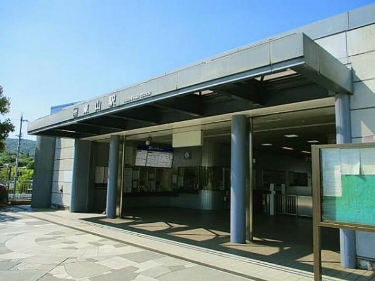 近鉄生駒線「東山駅」まで徒歩約10分(約800m)