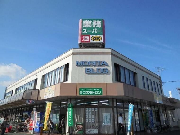 スーパー 業務スーパー 南生駒店