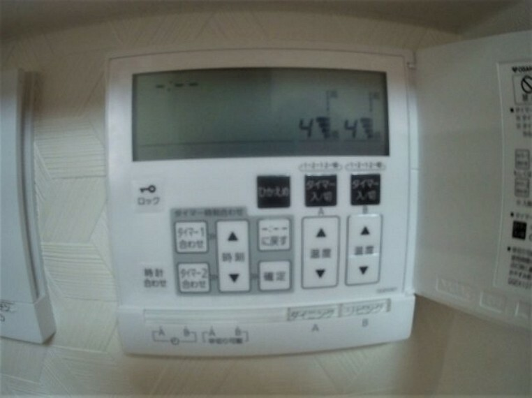 冷暖房・空調設備 床暖房操作パネル