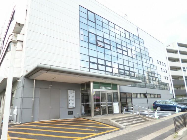病院 【総合病院】洛和会みささぎ病院まで1800m