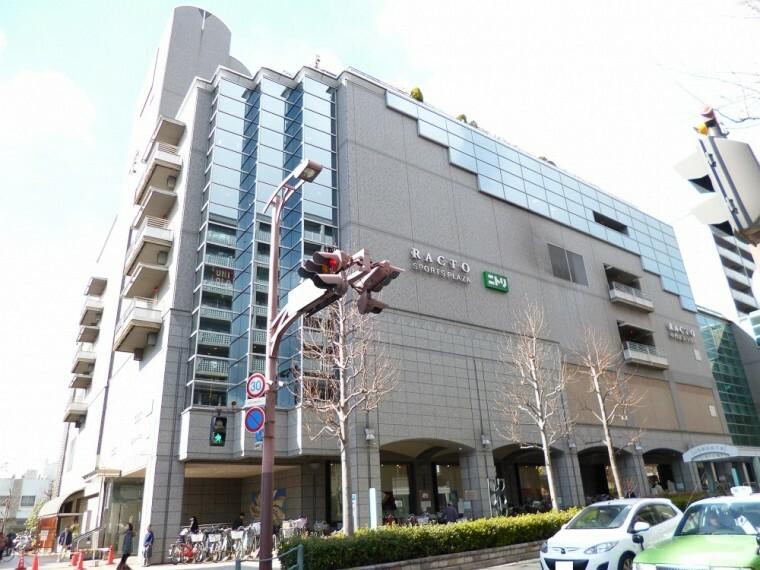 【デパート】ラクト山科まで500m