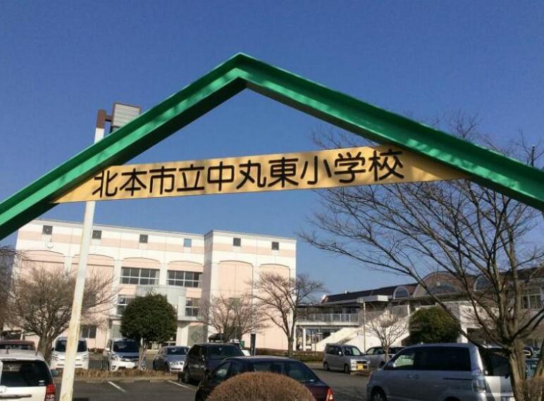 小学校 【小学校】北本市立中丸東小学校まで694m
