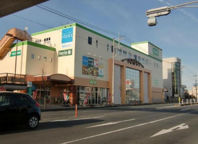 スーパー 【スーパー】コープみらい コープ北本店まで698m
