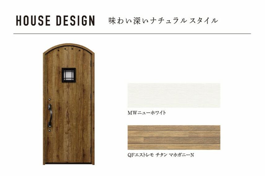 玄関 HOUSE DESIGN  味わい深いナチュラルスタイル