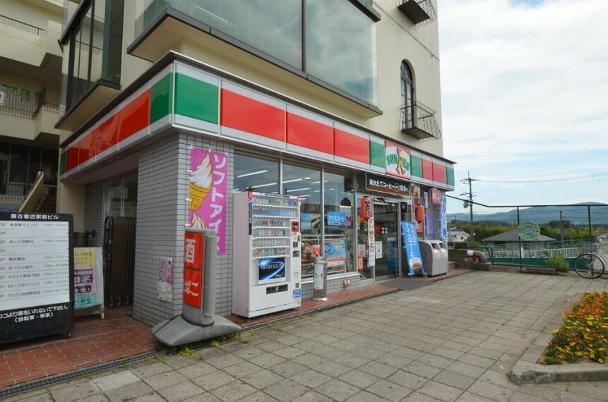コンビニ 【コンビニエンスストア】サークルK川西見野2丁目店まで785m