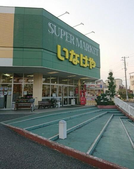 スーパー 【スーパー】いなげや 上尾沼南駅前店まで622m