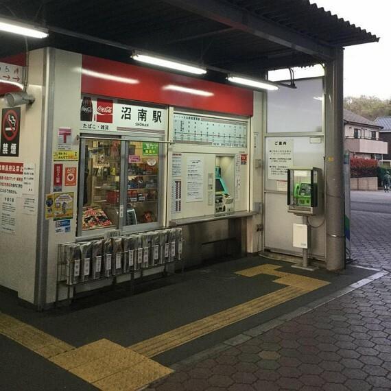 【駅】沼南まで773m