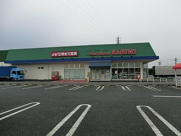 スーパー カスミ杉戸店 徒歩4分(約320m)