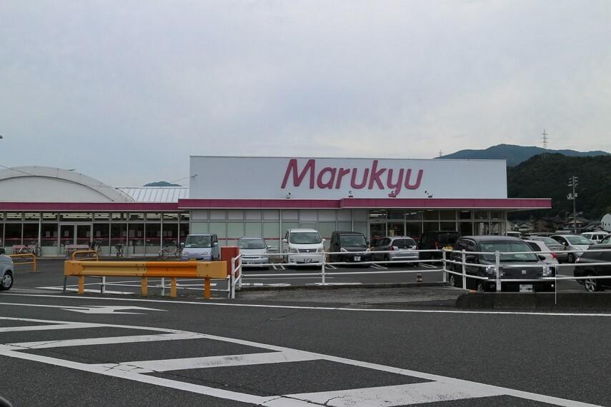 スーパー マルキュウ 由宇