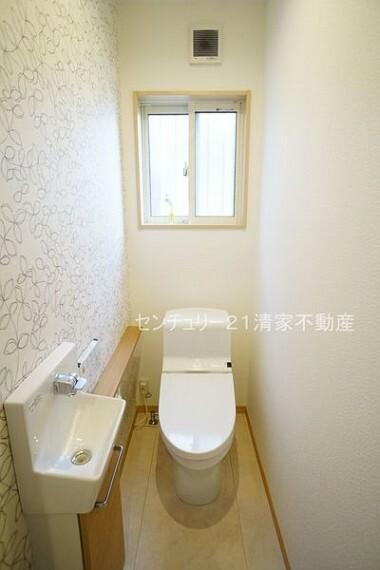 トイレ 温水洗浄便座付きトイレ!(2021年04月撮影)