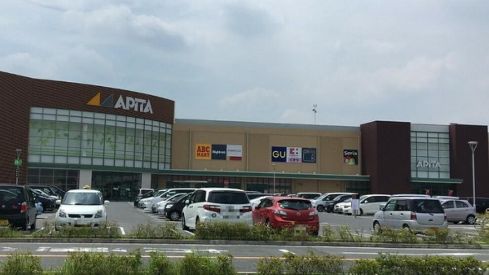 スーパー アピタ西大和店