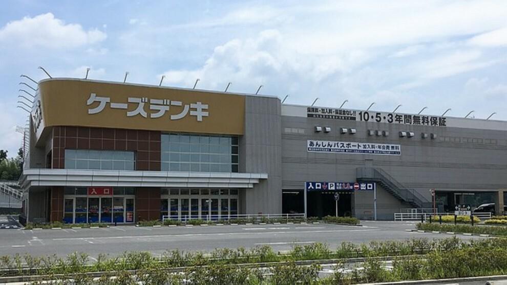 ホームセンター ケーズデンキ西大和店