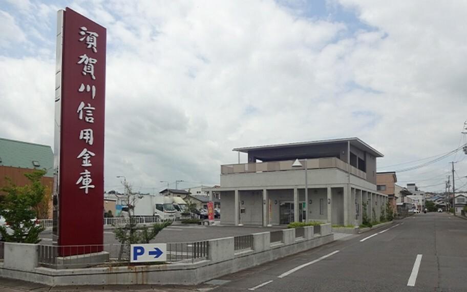 須賀川信用金庫