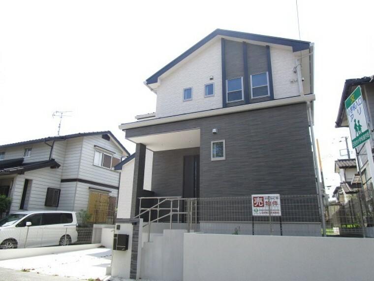 東海住宅株式会社 おゆみ野支店