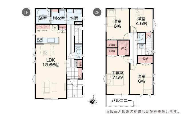 間取り図 間取図 4LDK・WIC