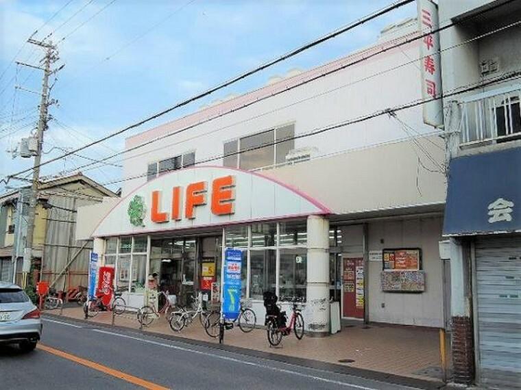 スーパー ライフ 福田店