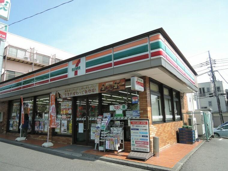 コンビニ セブンイレブン 八王子大塚店
