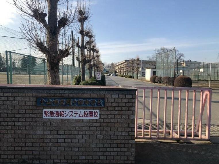中学校 間々田中学校