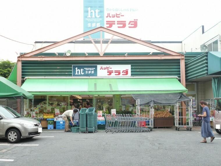 スーパー 【スーパー】ハッピーテラダ  山科大塚店まで1100m