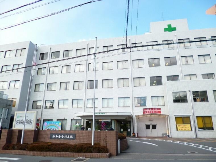 病院 【総合病院】洛和会音羽病院まで350m