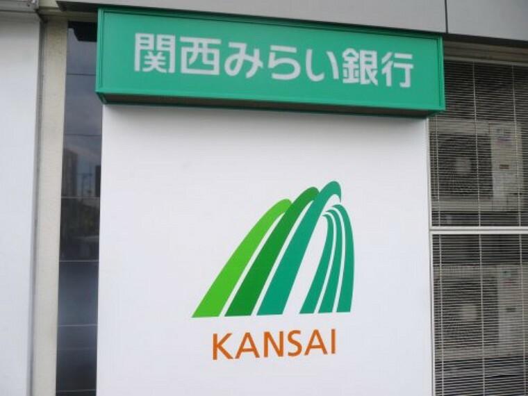 銀行 【銀行】関西みらい銀行 山科支店まで1700m