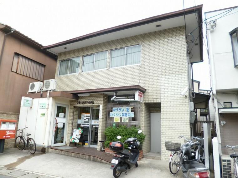 郵便局 【郵便局】京都山科音羽郵便局まで650m