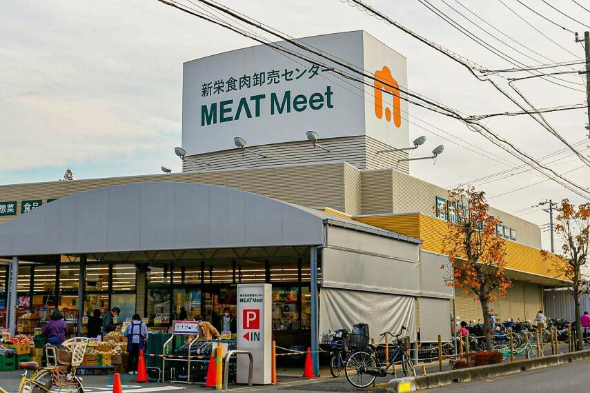 スーパー ミートミート食肉卸売センター