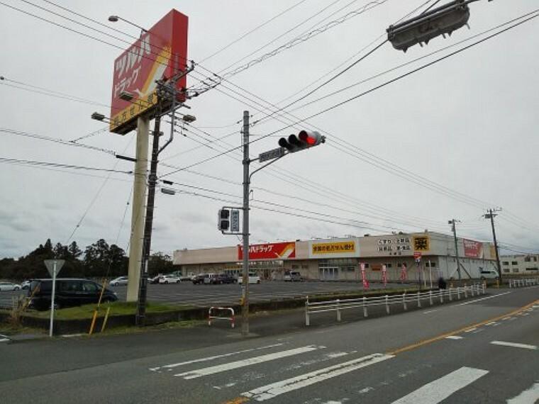 ドラッグストア 【ドラッグストア】ツルハドラッグ 本納店まで2363m