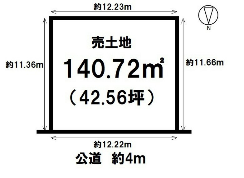 土地図面 【売土地】  土地面積 42.56坪