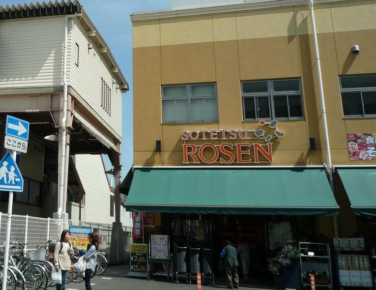 スーパー そうてつローゼン上星川店(朝早くから夜遅くまで営業していて便利なスーパー。駅前なのでお出かけや仕事帰りでも立ち寄れますね。)
