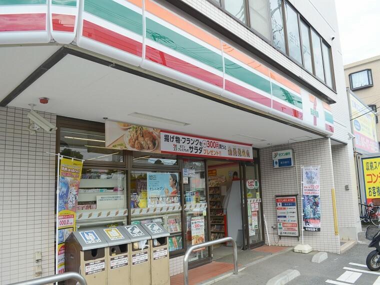 コンビニ セブンイレブン横浜坂本町店(24時間営業の便利なコンビニエンスストア。)
