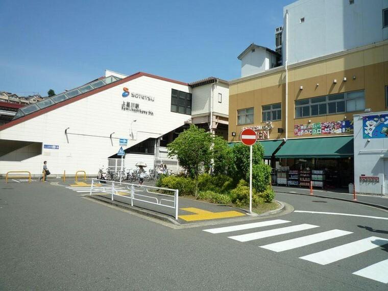 上星川駅(相鉄線)(横浜駅までの所要時間は約10分。相鉄いずみ野線に乗り換えの二俣川駅までは約8分。駅南側には暮らしに役立つ多彩なお店が揃う商店街「上星川商店会」があります。)