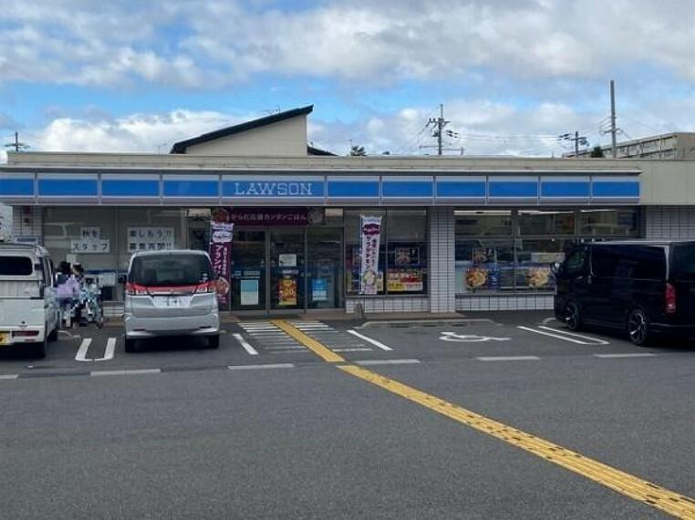 コンビニ ローソン 宇治木幡平尾店