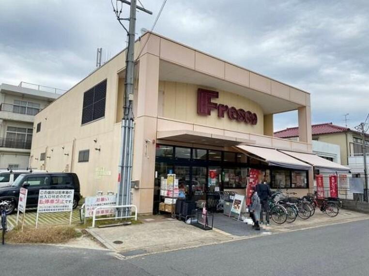 スーパー フレスコ 小倉店