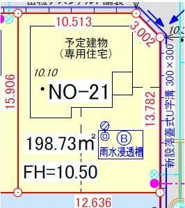 土地図面 区画番号21