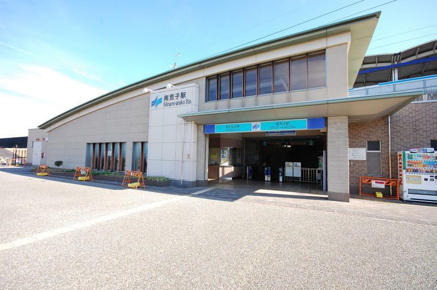 あおなみ線「南荒子」駅 徒歩約9分