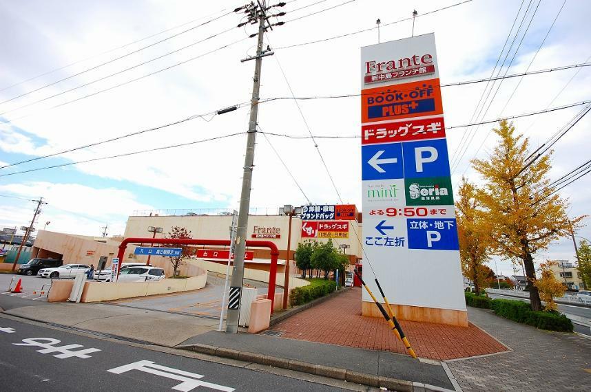 スーパー ヤマナカ新中島店 徒歩約9分 ドラッグスギ フランテ